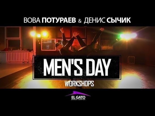 best website 093d7 f6ea0 Justin Timberlake Supplies Vova Poturaev Dennis Sychik Men s Day Workshops