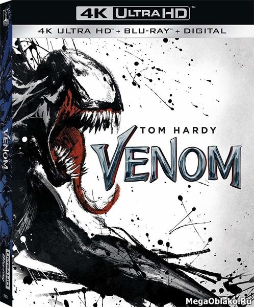 Веном / Venom (2018) | UltraHD 4K 2160p