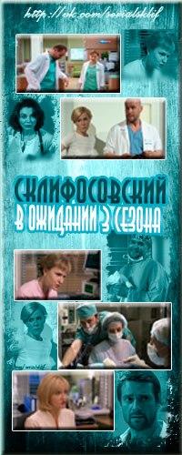 Фан-арты по сериалам... VBYqzD5rQC0