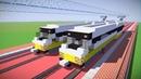 Minecraft DART Light Rail Train Tutorial