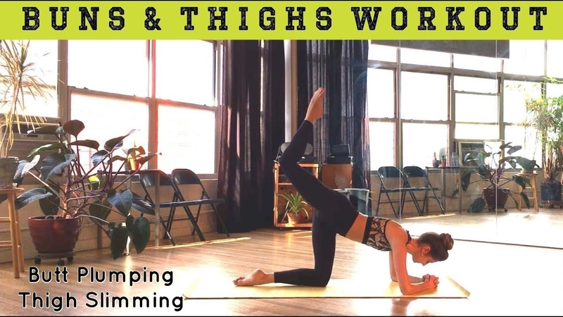 BUNS THIGHS WORKOUT | Butt Plumping Thigh Slimming