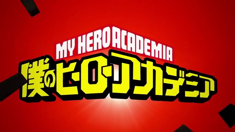 【MAD𝓐𝓜𝓥】 【僕のヒーローアカデミア】OP 1 𝓕𝓾𝓵𝓵 『𝕋𝕙𝕖 12