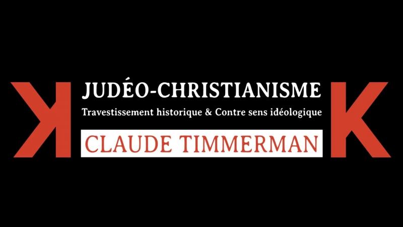 Kontre Kulture présente : Judéo-christianisme de Claude Timmerman