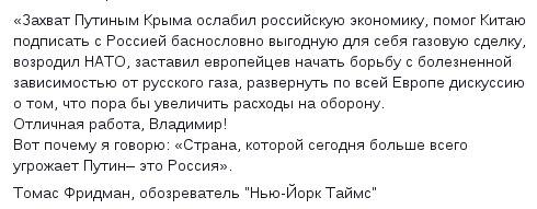 Российские власти усугубили жесткие меры в отношении правозащитников, - Госдеп США - Цензор.НЕТ 4870