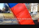 Благоустройство городской среды. Курск