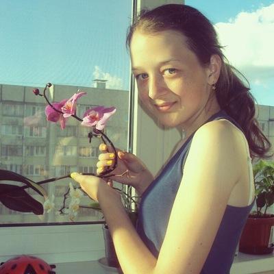 Альбина Шамсутдинова, 1 октября 1995, Набережные Челны, id34950481