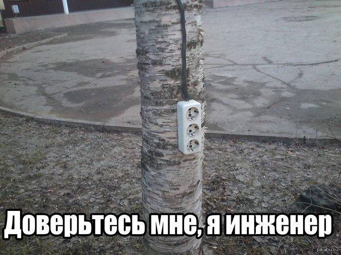http://cs313720.vk.me/v313720306/693/vfeWKvLe5XI.jpg