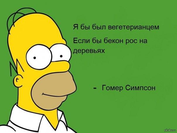 Аватарки для контакта симпсоны ...: pictures11.ru/avatarki-dlya-kontakta-simpsony.html
