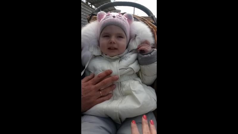 встреча сотрудника БФ ,Юлии Калюжной,с Санечкой Сумец. 12.03.2018
