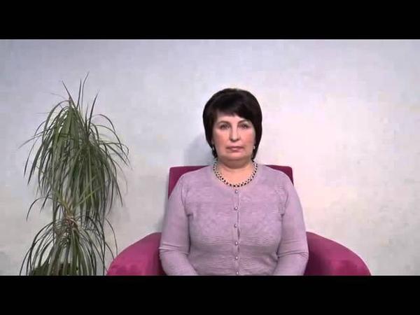 Бесплатный видеосеанс 'Защемление седалищного нерва'