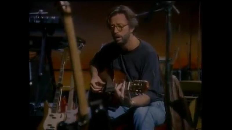 Эрик Клэптон — Tears In Heaven.