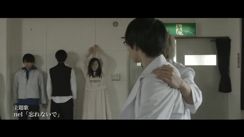 Live-action трейлер Наука влюблена, и мы докажем это Rikei ga Koi ni Ochita no de Shoumei shitemita