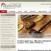 Юридическая фирма СПРАВЕДЛИВЫЙ ГОРОД