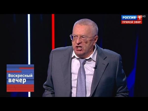 Зеленский - СЛАБАК? Хуже! Жириновский разошелся в прямом эфире у Соловьева!