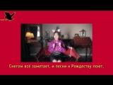 LOONA (Vivi, Choerry, Yves) - The Carol 2.0 (рус караоке от BSG)(rus karaoke from BSG)