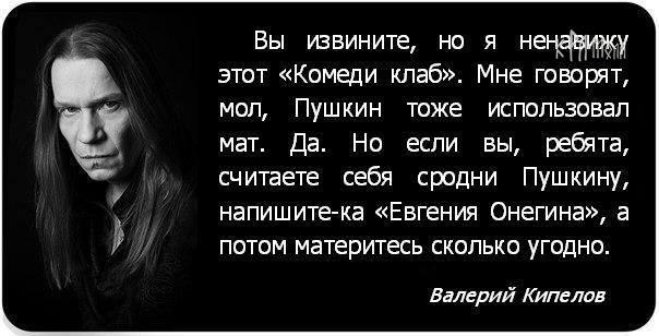 Фото №456275287 со страницы Александра Жигулина