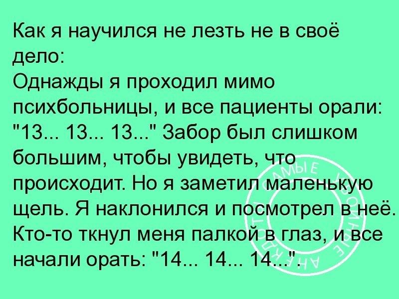 https://pp.userapi.com/c543103/v543103710/1f76f/GG5g_F8zgEc.jpg