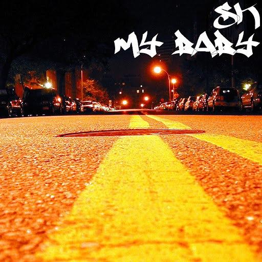Sk альбом My Baby