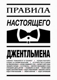 Дмитрий Секретёв
