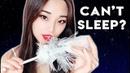 ASMR ~Oh So Sensitive~ Sleep Inducing Sounds