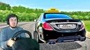 VIP ТАКСИ РАБОТАЮ ТАКСИСТОМ НА НОВОМ МЕРСЕ АМГ в CITY CAR DRIVING РУЛЬ