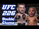 Daniel Cormier Challenges Brock Lesnar after Beating Stipe Miocic At UFC 226