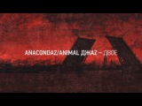 Anacondaz – Двое feat. Animal ДжаZ (OFFICIAL LYRIC VIDEO)