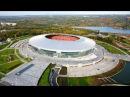 Донбасс Арена что ждет один из крупнейших стадионов Украины