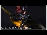 Play Arts Kai DC Comics Variant Batgirl