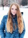 Татьяна Степанова фото #16