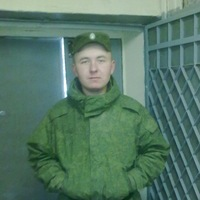 РусланДемаков