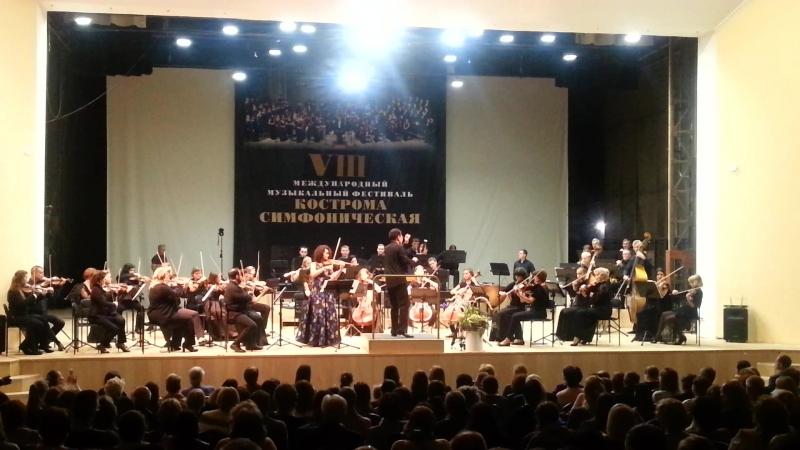 А Дворжак Концерт для скрипки с оркестром ля минор фрагмент