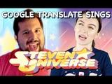 Google Translate Sings Steven Universe (Theme, Stronger Than You) ft. Caleb Hyles