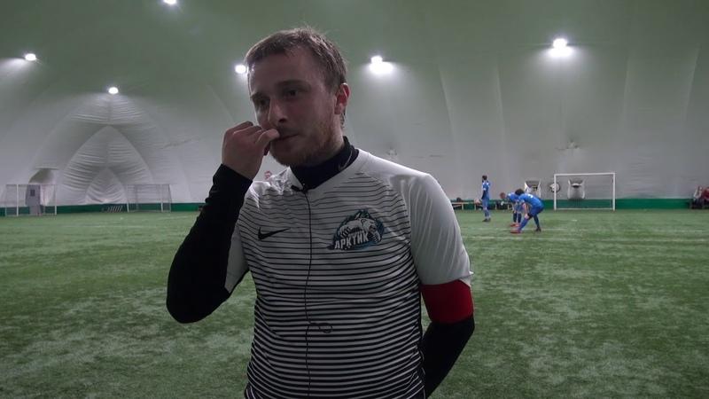 Арктик Телеком - Доста (интервью)