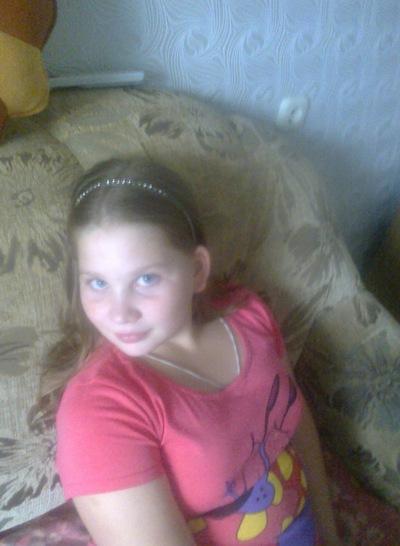 Валерия Романовская, 8 января , Клецк, id223851376