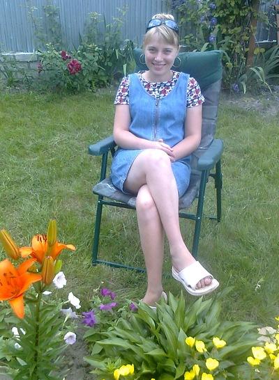 Виктория Абросимова, 8 октября 1992, Житомир, id142499483