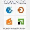 Obmen.cc - автообмен