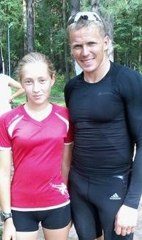 Valentinka Рыбакова, 30 июля , Димитровград, id147333556