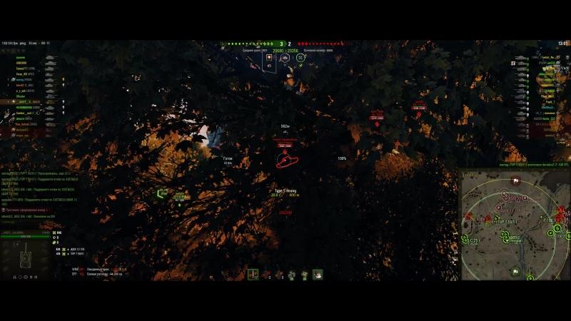 World of Tanks 2018.09.23 - 16.11.50.03