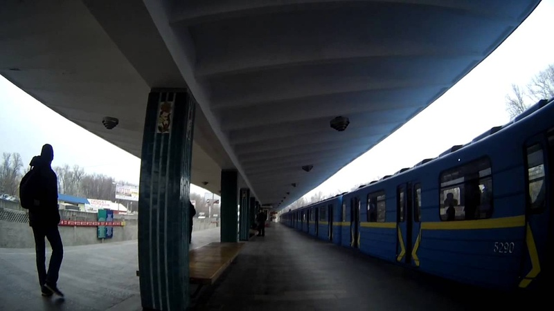 Киев Станция Метро Гидропарк / Kiev Metro Subway Station Gidropark