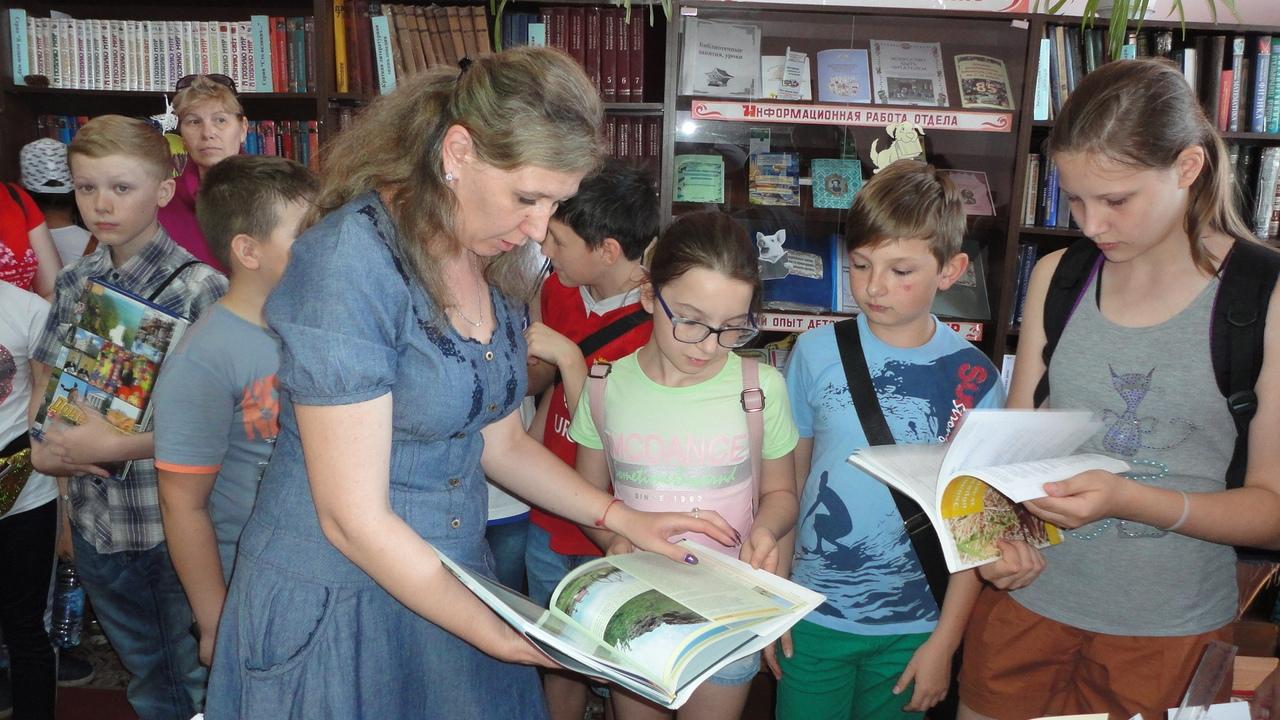 отдел обслуживания учащихся 5-9 классов, отдел справочно-библиографического обслуживания, Донецкая републиканская библиотека для детей, лето в библиотеке, каникулы в библиотеке