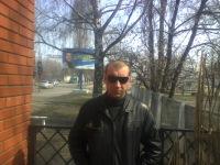 Олег Типтин, Кременчуг, id182214569