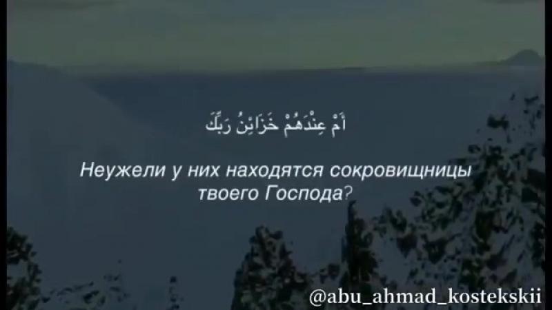 Анас Аль-Имади _ Очень красивое чтение Корана 🎧