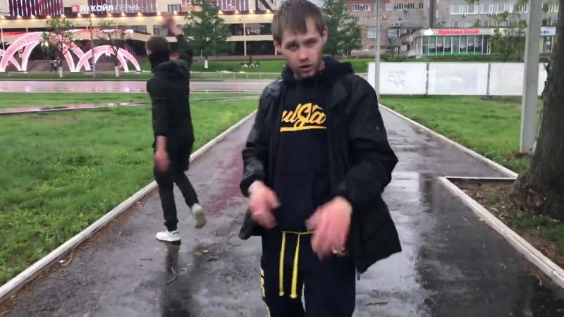Благо)