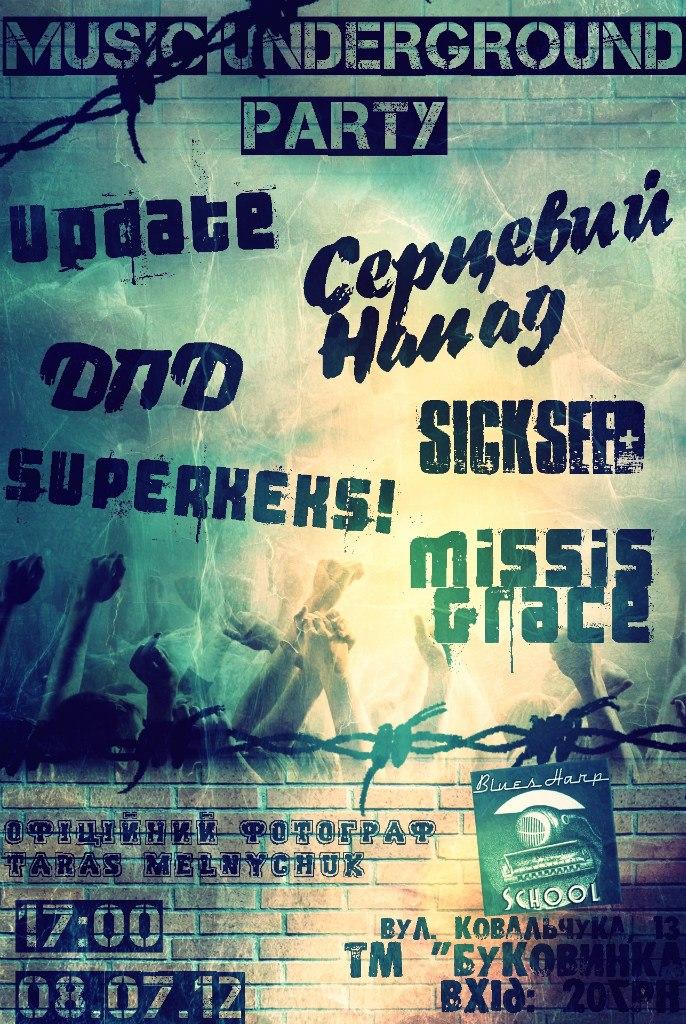 Music Underground Party,черновцы