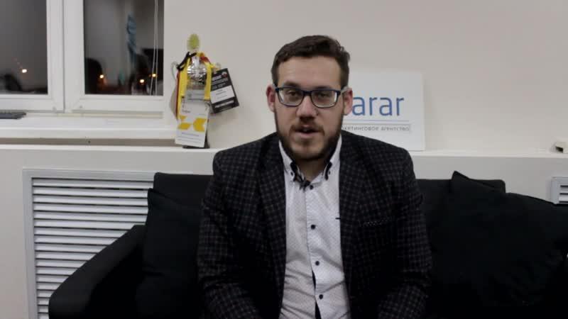 Видеоприглашение Ильи Попова на вебинар Маркетинг для стоматологической клиники Как правильно привлекать клиентов