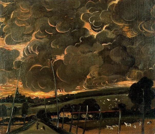 Андре Дерен (фр. André Derain; 1880  1954 )  французский живописец, график, театральный декоратор, скульптор, керамист.