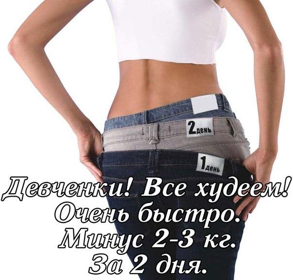 3 продукта для похудения жить здорово 2015