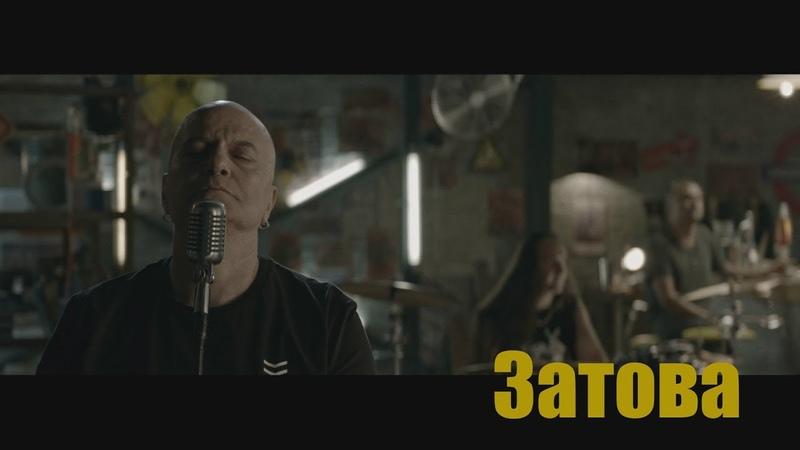 Слави и Ку-Ку Бенд - Затова Slavi Ku-Ku Band - Zatova (Official video)