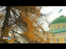 086 Таврический дворец RTG TV HD